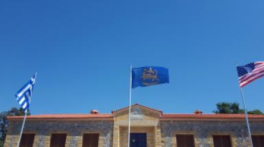 Melathron with flags